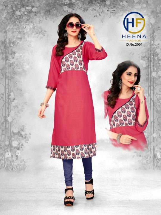 232a630a99 HEER VOL-1 BY HEENA FASHION 2001 TO 2006 SERIES BEAUTIFUL STYLISH COLORFUL  FANCY PARTY WEAR & ETHNIC WEAR & READY TO WEAR HEAVY RAYON WITH COTTON  PRINTED ...